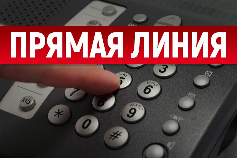 Алексей Неверов проведет личный прием и «прямую» линию для граждан
