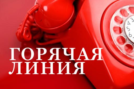 Стартует профсоюзная «горячая телефонная линия» для молодых специалистов