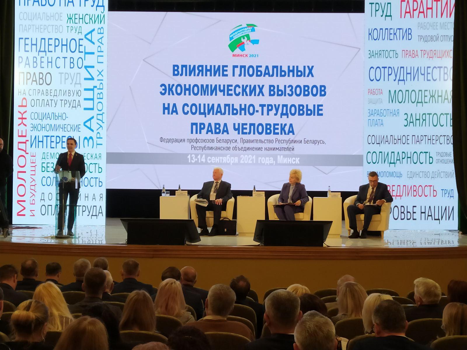 Алексей Неверов : «Мы покажем пример той солидарности, которую вокруг себя создала Беларусь»